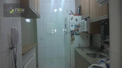 apartamento residencial à venda, sumarezinho, ribeirão preto. - ap0515