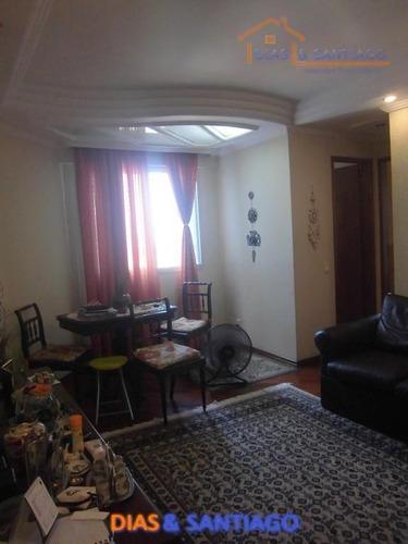 apartamento residencial à venda, vila das mercês, são paulo - ap0092. - ap0092