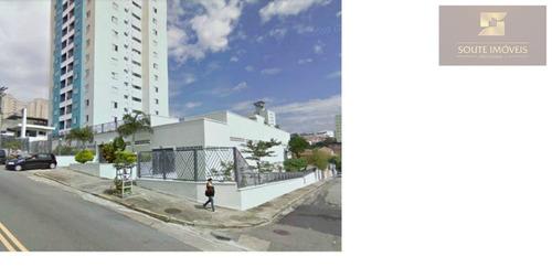 apartamento residencial à venda, vila gustavo, são paulo. - codigo: ap1611 - ap1611