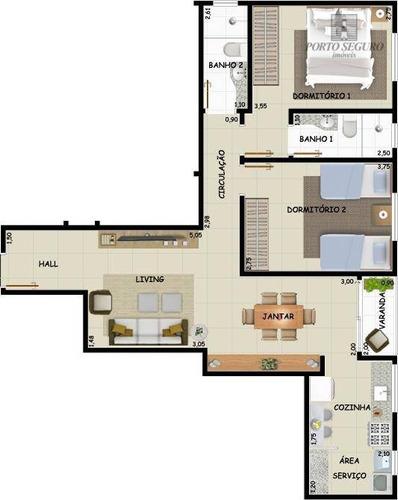 apartamento residencial à venda, vila jones, americana. - ap0182