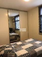 apartamento residencial à venda, vital brasil, niterói - ap2386. - ap2386