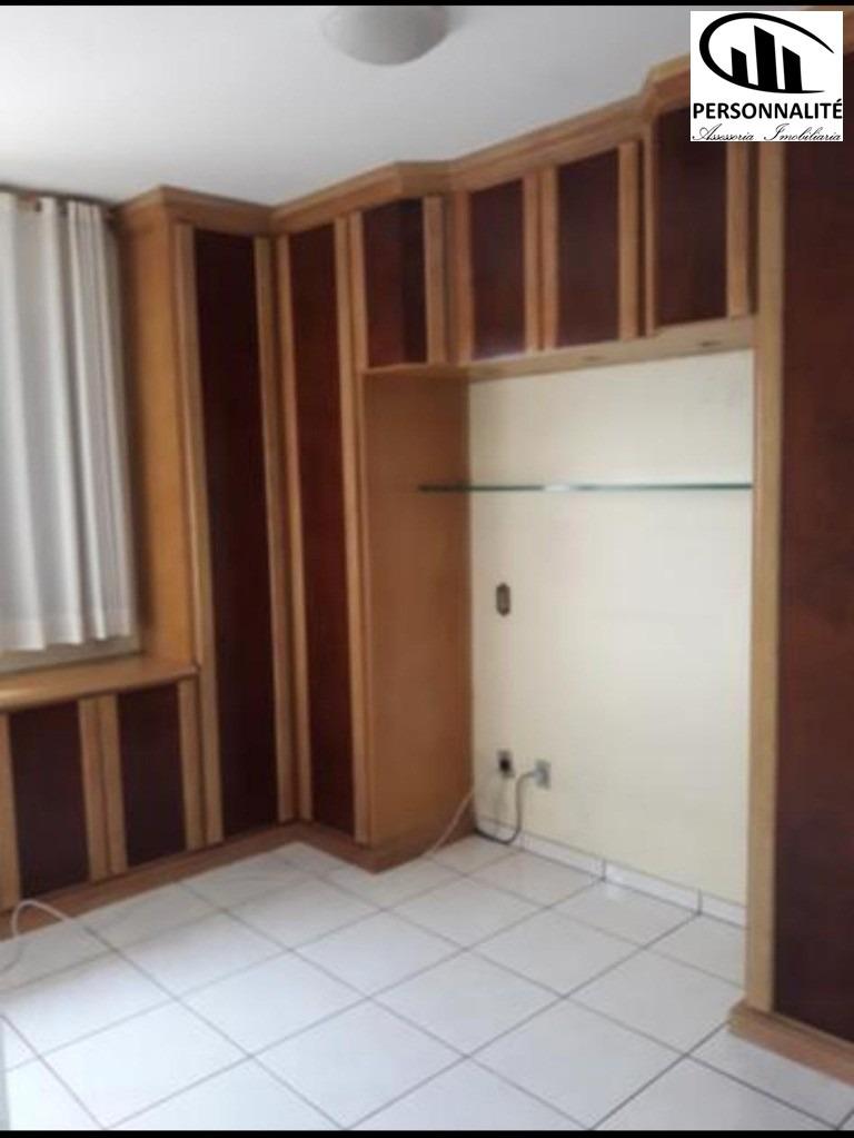 apartamento - ser0020l - 33903421