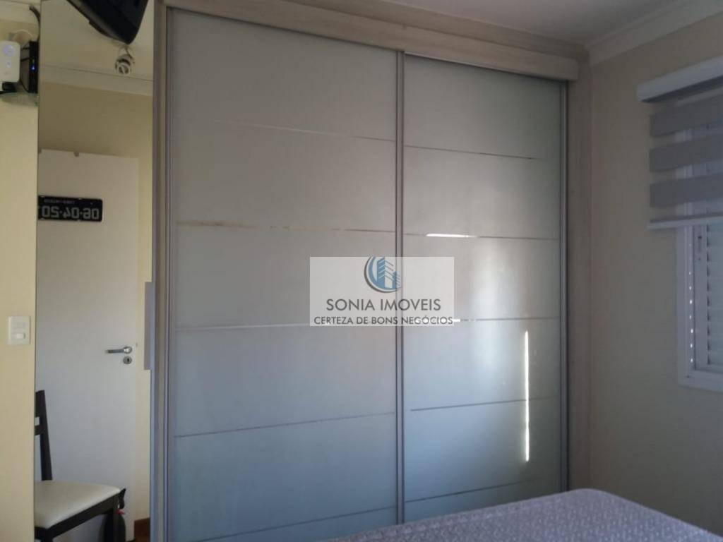 apartamento à venda 2 dormitórios, sendo uma suite - r$ 335.000 - campestre - santo andré/sp - ap0210