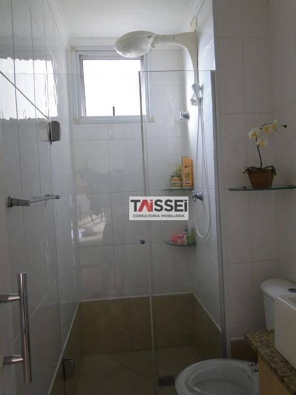 apartamento à venda, 51 m² por r$ 298.000,00 - sacomã - são paulo/sp - ap6140