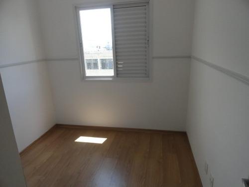 apartamento à venda barra funda