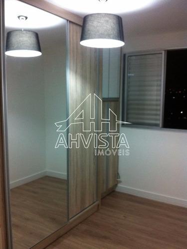 apartamento venda campinas - ap00172