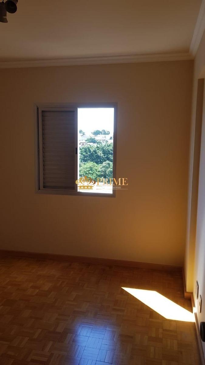 apartamento à venda em jardim chapadão - ap004709