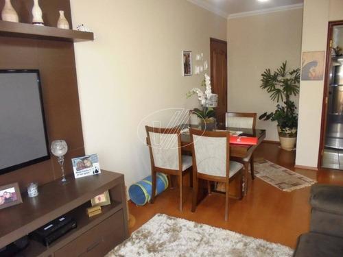 apartamento à venda em vila industrial - ap001161