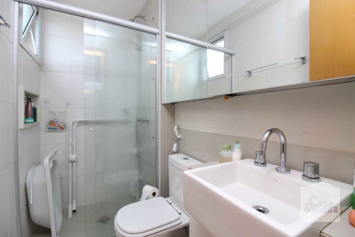 apartamento à venda no prado - código 255039 - 255039