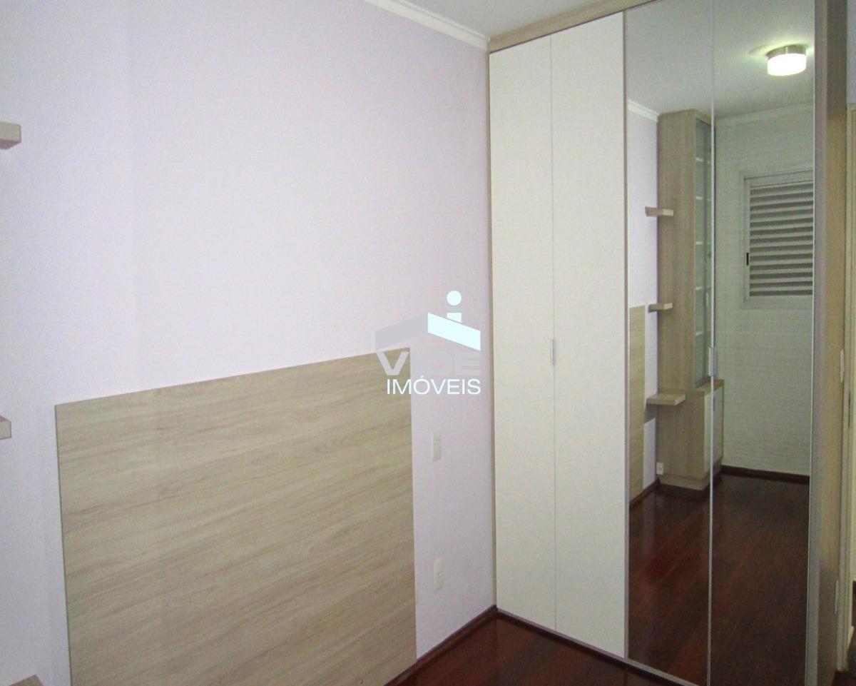 apartamento à venda no vila lemos - campinas - ap09731 - 34473962