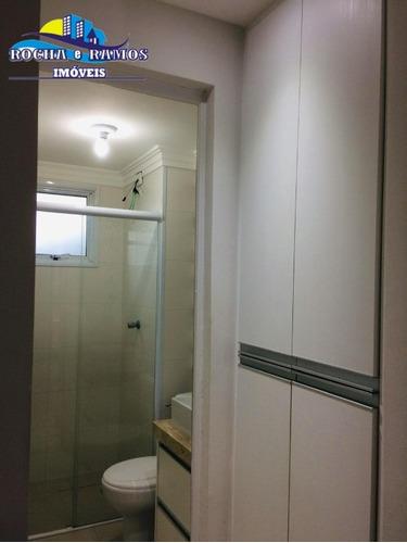 apartamento venda residencial real parque sumaré hortolândia sp - ap01153 - 34454060