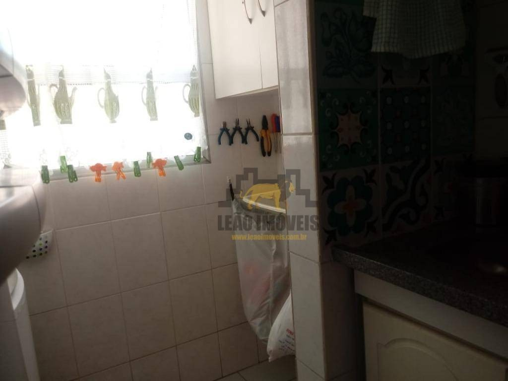 apartamento à venda - são bernardo - campinas/sp - ap1558