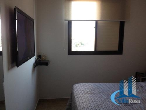 apartamento - vila campestre - ref: 1227 - v-1227