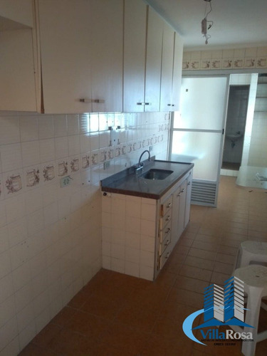 apartamento - vila campestre - ref: 1363 - l-1363