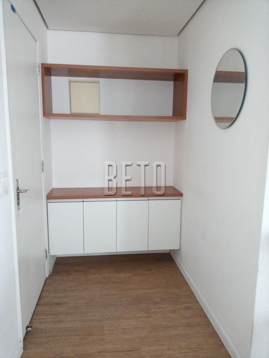 apartamento - vila nova conceicao - ref: 2876 - v-vilanova55