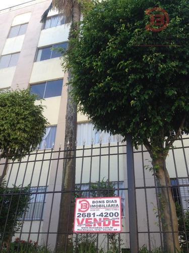 apartamento - vila rui barbosa - ref: 5995 - v-5995