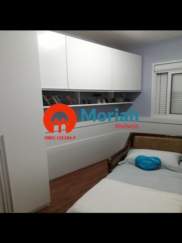 apartamento - zmed149405 - 34486746