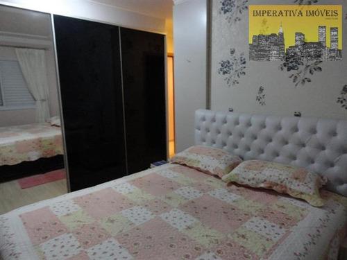apartamentos alto padrão à venda  em jundiaí/sp - compre o seu apartamentos alto padrão aqui! - 1226601