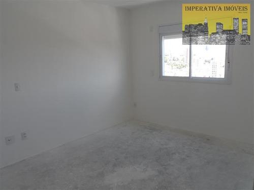 apartamentos alto padrão à venda  em jundiaí/sp - compre o seu apartamentos alto padrão aqui! - 1243197