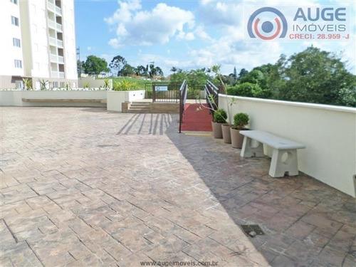 apartamentos em condomínio para alugar  em vargem grande paulista/sp - alugue o seu apartamentos em condomínio aqui! - 1381337