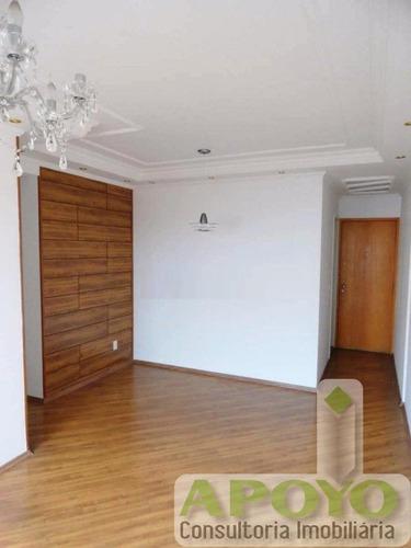 apartamentos em jardim marajoara - yo2468
