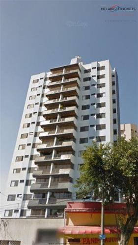apartamentos à venda  em jundiaí/sp - compre o seu apartamentos aqui! - 1349505
