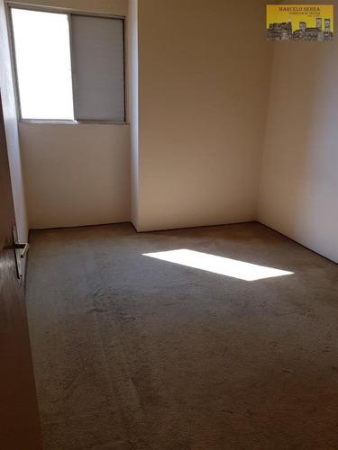 apartamentos à venda  em jundiaí/sp - compre o seu apartamentos aqui! - 1412814