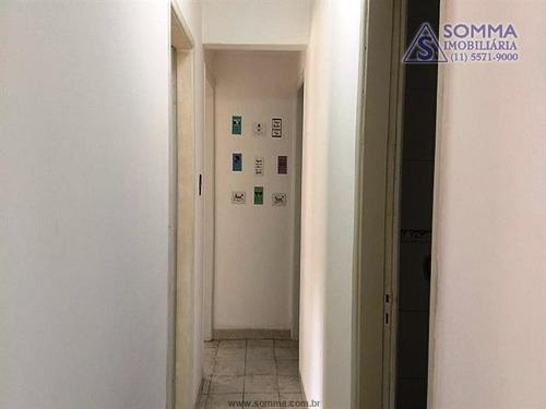 apartamentos à venda  em são paulo/sp - compre o seu apartamentos aqui! - 1413718