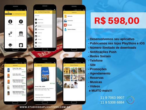 aplicativos comerciais