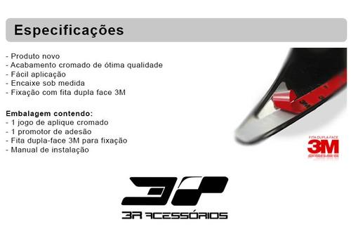 aplique retrovisor cromado corsa 2002/2012 montana 2003/2010