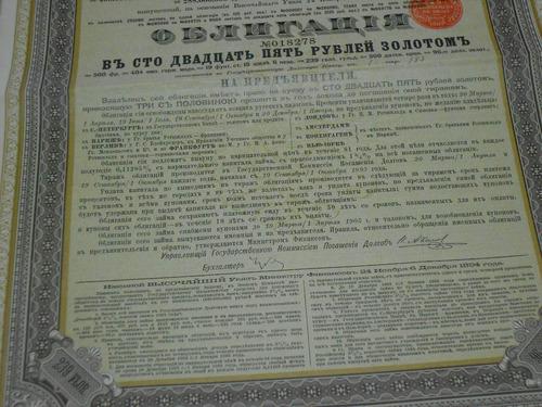 apólice da russia -  1894 - 500 francos.