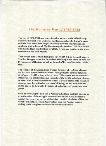 apólice - republic of iraq - saddan hussein - 1980-1988