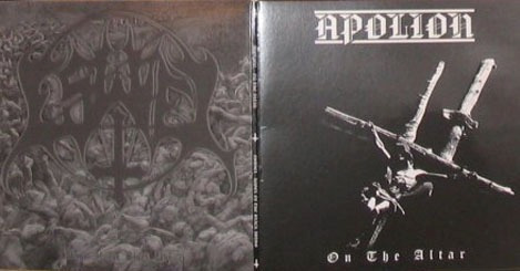 apolion/eswiel-necro alliance vinil 7
