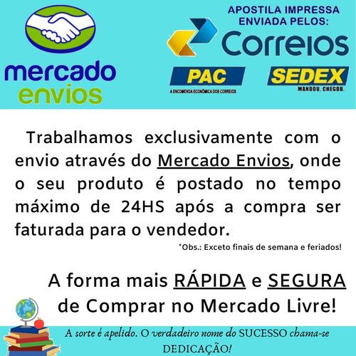 apostila banco do brasil 2020 - escriturário livro