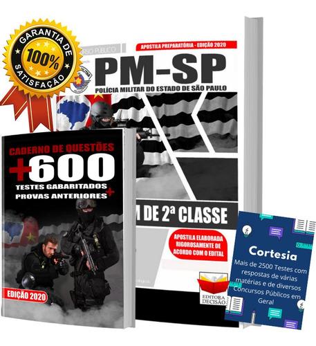 apostila + caderno de testes soldado pm 2ª classe pm sp