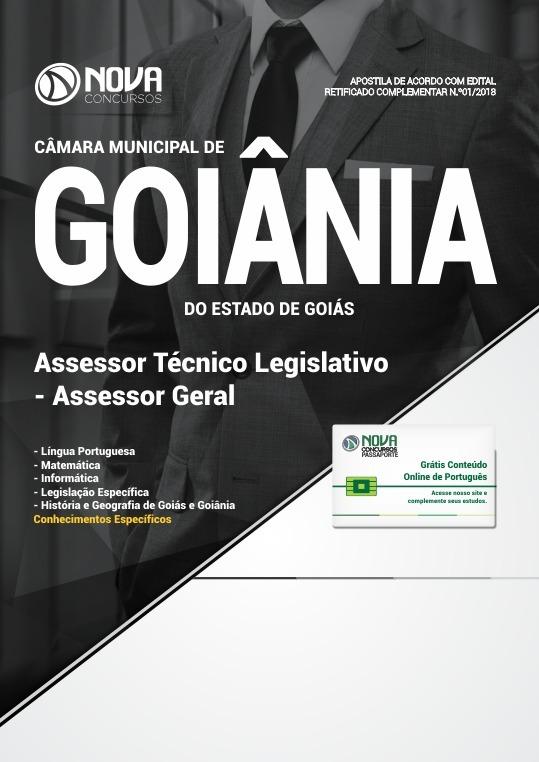 apostila câmara de goiânia go 2018 assessor geral r$ 73,30 em