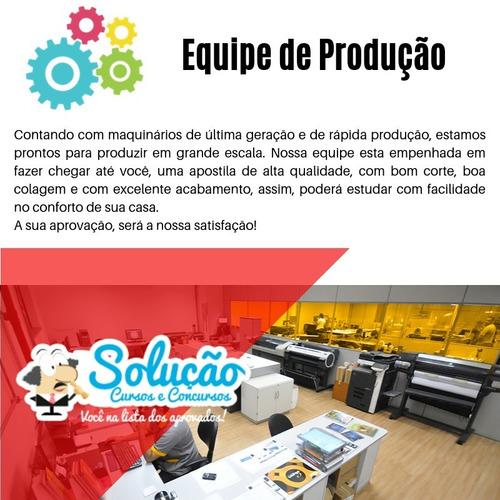 apostila concurso banco do brasil - escriturário (completa)