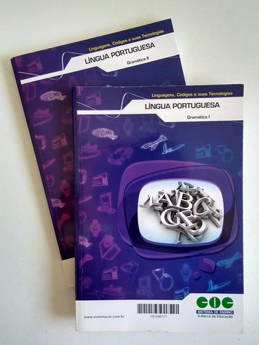 apostila de português pré-vestibular, coc 2 volumes