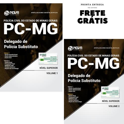 apostila delegado - concurso polícia civil mg - pc-mg 2018