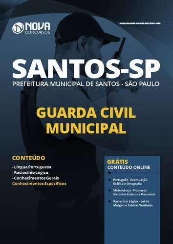 apostila guarda municipal de santos 2020
