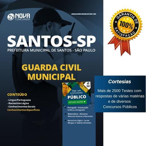 apostila guarda municipal de santos - sp