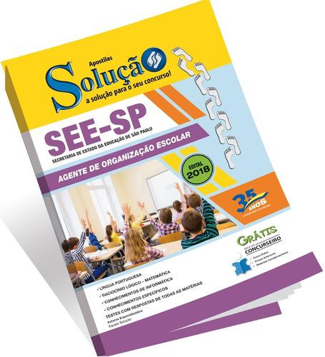 apostila impressa see-sp 2018- agente de organização escolar
