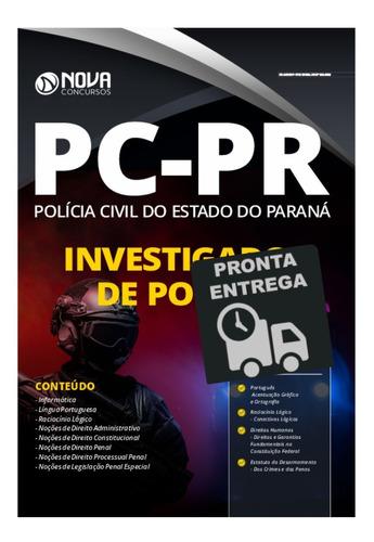 apostila investigador de polícia civil do paraná pc-pr livro