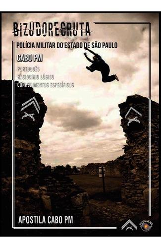 apostila maceteada cabo pm 2019 polícia militar sp