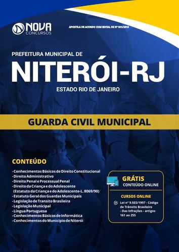 apostila niterói rj 2019 guarda civil municipal - completa