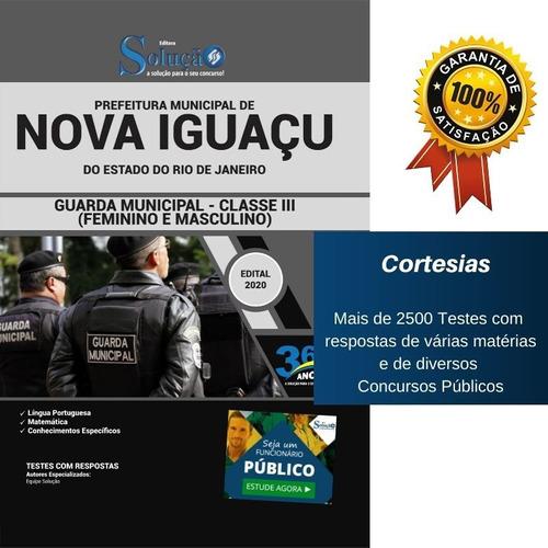 apostila nova iguaçu rj - guarda municipal - classe 3