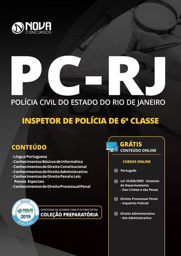 apostila pc-rj 219 - inspetor de polícia - completa