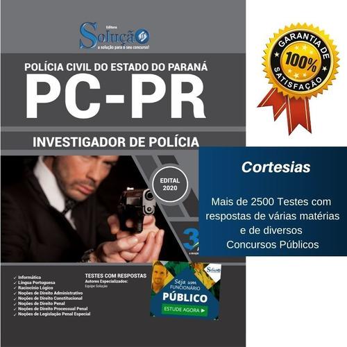 apostila polícia civil paraná pc pr investigador de polícia