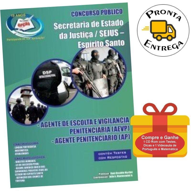 e10a7e2445 Apostila Sejus   Es - Agente Penitenciário E Agente Escolta - R  29 ...