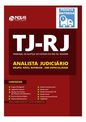 apostila tj-rj 2020 analista judiciário superior livro